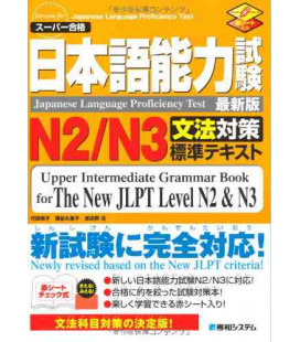 Upper Intermediate Grammar Book for the New JLPT N2 & N3