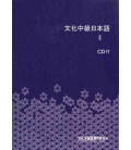Bunka Chukyu Nihongo 2 (Libro dello studente)- 3 CD Inclusi