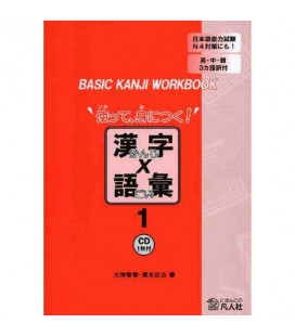 Basic Kanji Workbook (CD audio incluso)