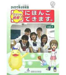 Erin Ga Chôsen Nihongo Dekimasu Vol.1 (Erin's Challenge! I can speak Japanese Vol.1 - Libro + DVD)