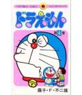 Doraemon (Vol. 4)