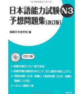 Nihongo Noryoku Shiken N3 Yoso Mondaishu (CD Incluso) - Simulazioni d'esame JLPT N3 - Edizione aggiornata