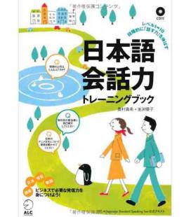 Conversazione in Giapponese - Nihongo Kaiwaryoku (Libro + CD)