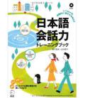 Nihongo Kaiwaryoku - Libro + CD (Conversazione in Giapponese)