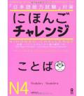Nihongo Challenge N4 - Vocabolario (Preparazione al JLPT con traduzioni in inglese e portoghese)
