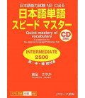Quick Mastery of Vocabulary - In preparation for the JLPT N2 - 2 CD audio inclusi