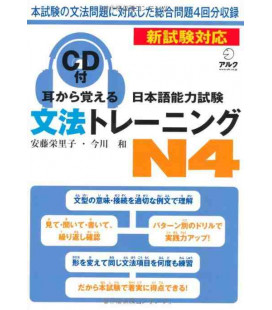 Japanese Language Proficiency Test N4 (Learn Grammar Through Listening) - CD incluso