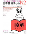 Nihongo So-Matome (Listening Comprehension N2) - 2 CD Inclusi