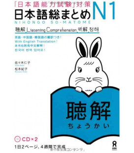 Nihongo So-Matome (Listening Comprehension N1) - 2 CD Inclusi