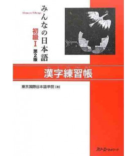 Minna no Nihongo Elementare 1- Libro degli esercizi di kanji (Shokyu 1 - Kanji Renshu Cho) Seconda edizione