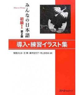 Minna no Nihongo 1- Donyu (Illustrazioni di frasi esempio) - Seconda Edizione
