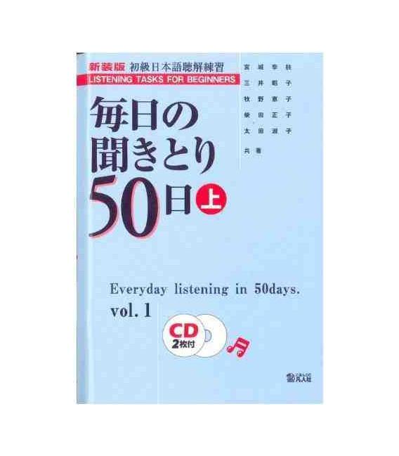 Everyday Listening in 50 Days - Vol. 1 (2 CD Inclusi)