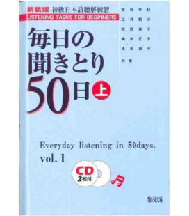 Everyday Listening in 50 Days - Vol. 1 (2 CD Inclusi)