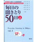 Everyday Listening in 50 Days- Vol. 1 (Incluye 2 CD)