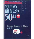 Everyday Listening in 50 Days - Vol. 2 (2 CD Inclusi)