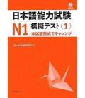 Nihongo Noryoku Shiken N1 Mogi Tesuto 1 + CD (Simulazioni d'esame JLPT N1)