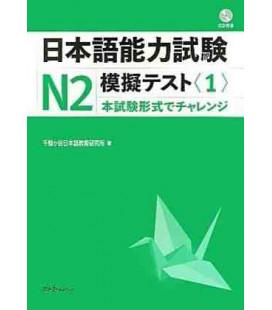 Nihongo Noryoku Shiken N2 Mogi Tesuto 1 + CD (Simulazioni d'esame JLPT N2)
