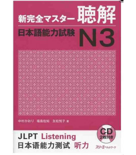 New Kanzen Master JLPT N3: Listening (2 CD Inclusi)