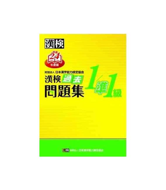 Examen Anual Kanken Nivel 1 (Mondai Shuu)