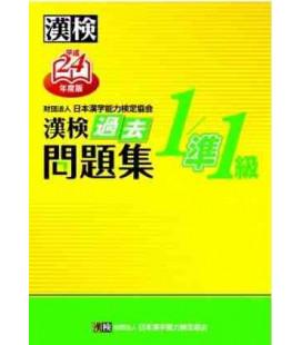 Simulazioni d'esame Kanken Livello A1 e B1 - Edizione 2012 di The Japan Kanji Aptitude Testing Foundation