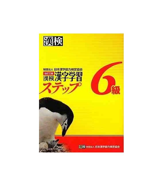 Preparación Kanken Nivel 6