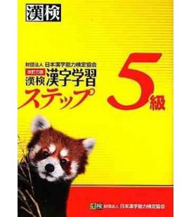 Preparazione Esame Kanken Livello 5