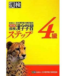 Preparazione Esame Kanken Livello 4