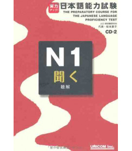 The Preparatory Course for the JLPT N1, Kiku: Listening Comprehension- 2 CD Inclusi