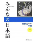 Minna no Nihongo 2- Libro di testo- Versione Kanji Kana - Seconda Edizione (CD incluso)