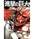 Shingeki no Kyojin (L'Attacco dei Giganti) Vol. 1