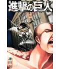 Shingeki no Kyojin (L'Attacco dei Giganti) Vol. 2
