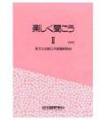 Tanoshiku Kikou 2 (Comprensione orale del metodo Bunka) - 2 CD Inclusi