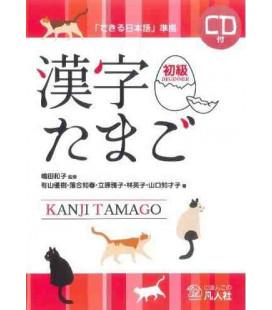 Kanji Tamago Shokyu - Livello Principiante del Dekiru Nihongo (CD incluso)