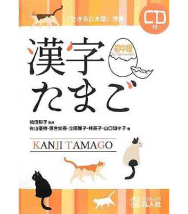 Kanji Tamago Shochukyu - Livello pre-intermedio del Dekiru Nihongo (CD incluso)
