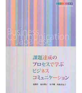 Business Comunication in Japanese (CD-ROM incluso)