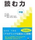 Yomu Chikara Tyozyokuu (Lettura livello Intermedio-Alto)- JLPT N1 e N2