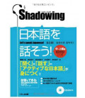 Shadowing- Let's Speak Japanese (Intermediate to Advance Level Edition)- CD incluso
