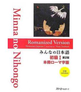 Minna no Nihongo 1- Libro di testo- Versione in Romaji (CD incluso) Seconda Edizione