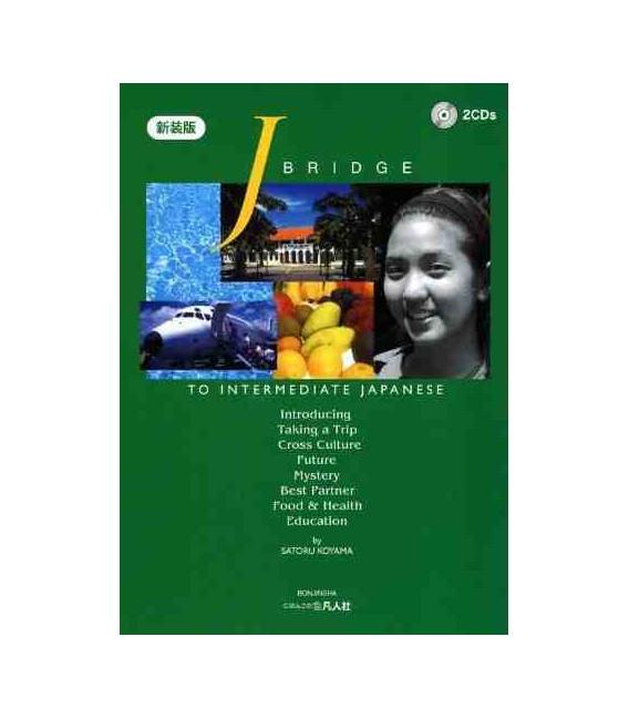 J.Bridge to Intermediate Japanese Vol.1 (2 CD Inclusi)