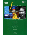 J.Bridge to Intermediate Japanese Vol.1 (2 CD Inclusi)
