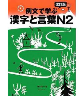 Reibun de Manabu Kanji to Kotoba N2 (Edizione Aggiornata)
