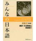 Minna no Nihongo 2 - Traduzione e Note Grammaticali in Inglese (Seconda Edizione)