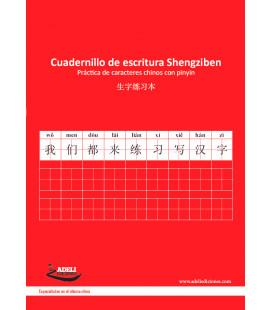 Quaderno di scrittura Shengziben- Pratica di Kanji con spazio per la pronuncia (conf. di 5 u.)