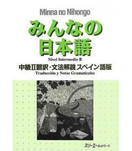 Minna no Nihongo- Livello Intermedio 2 (Traduzione e Note Grammaticali in Spagnolo)