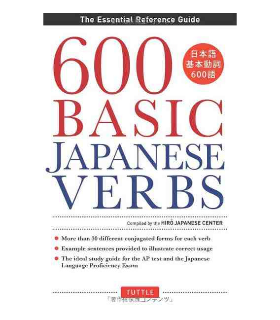 600 Basic Japanese Verbs- The Essential Reference Guide