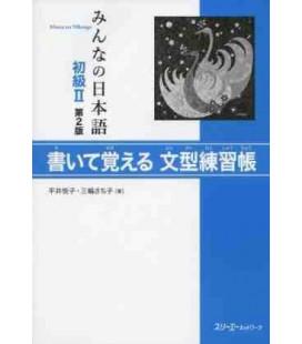 Minna No Nihongo 2- Libro degli esercizi su modelli di frase (Seconda edizione)