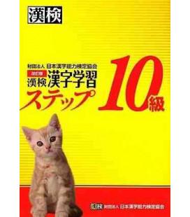Preparazione Esame Kanken Livello 10