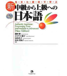 Authentic Japanese - Progressing from Intermediate to Advanced (New Edition) Book + 2CD
