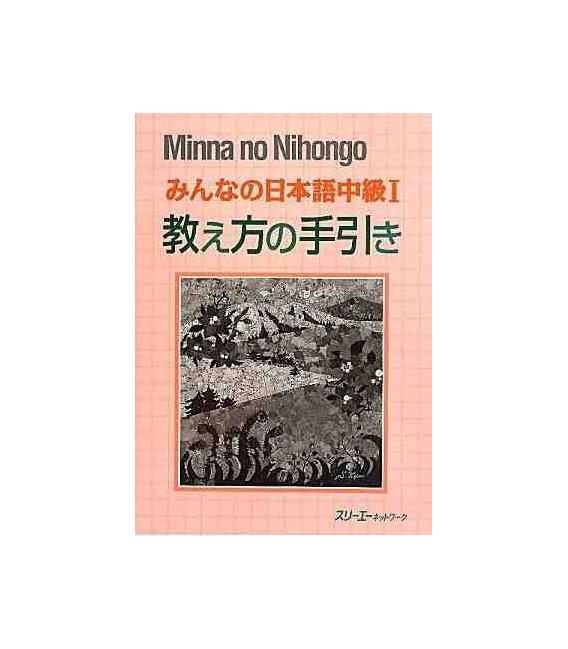 Minna no Nihongo- Nivel Intermedio 1 (Libro del profesor)
