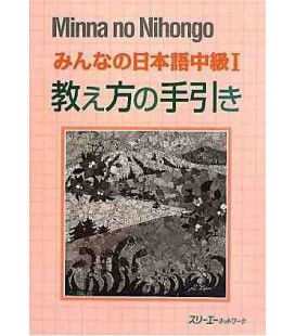 Minna no Nihongo- Livello Intermedio 1 (Libro del Professore)